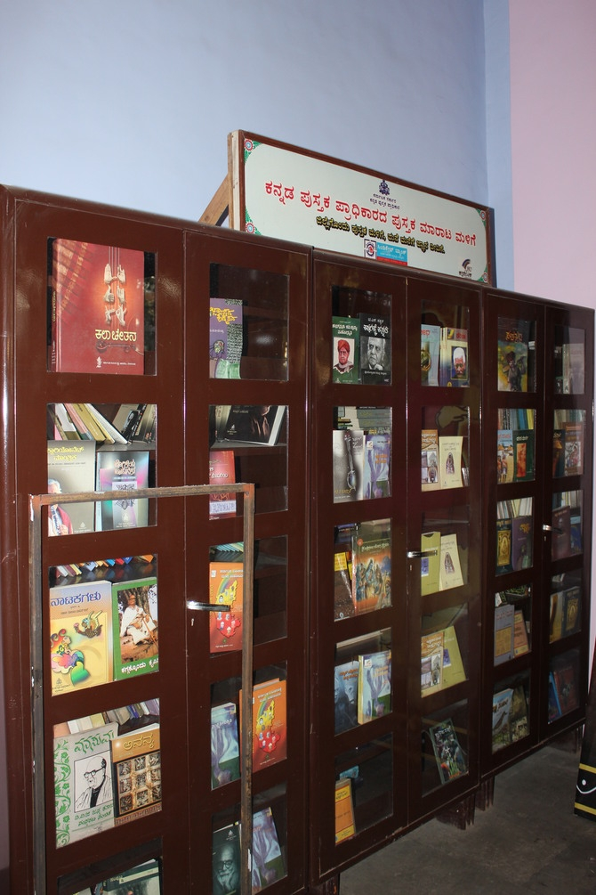Kannada Pustaka Pradhikara Books for Sale :  Photography By Venkatesh A.G.
